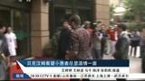 视频:贝克汉姆杭州探望患儿 嘟嘴卖萌显父爱