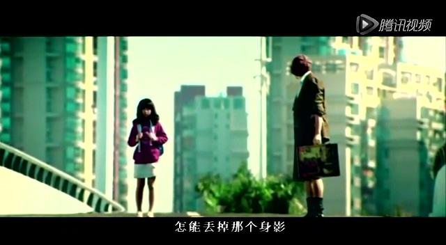 《摩登年代》主题曲MV截图