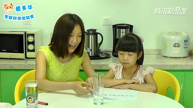 家庭亲子科学实验小游戏第3期:会转身的小鱼