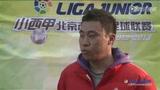 视频:小西甲第22轮 裕中VS景山远洋 采访