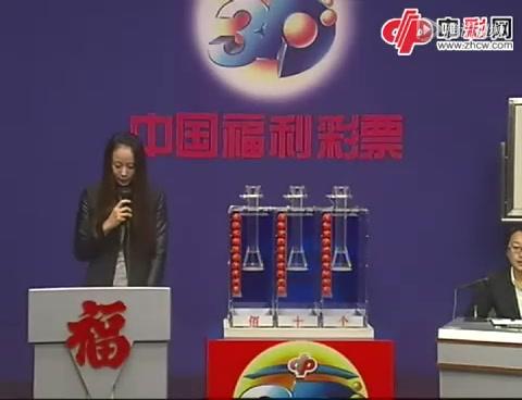 福彩3D第2013072期开奖:中奖号码831截图