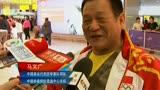 视频:中国柔道举重代表团抵达 进入冲刺状态