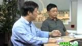 视频:奥运会中国媒体阵容强 已成伦敦风景线