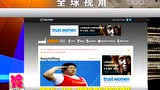 视频:外媒评周璐璐夺冠 破世界纪录的肉搏战