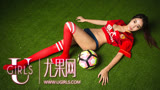 尤果网-FIFAOL女玩家张馥棋 好波好身手