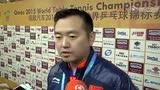 视频:孔令辉:木子状态好 最大对手是日本