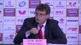 视频:国际乒联成最大体育协会 发扬世界乒乓