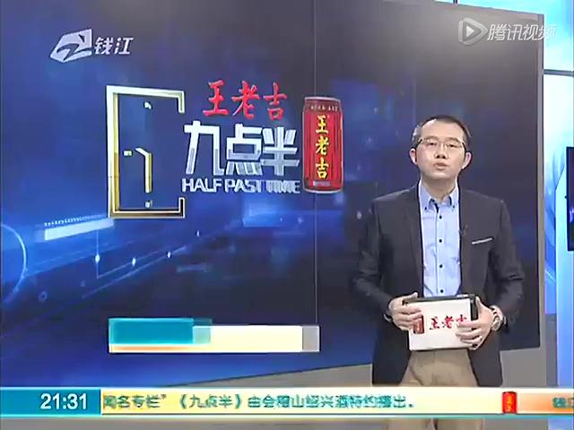 浙江安吉直升机空中爆炸 飞行员自救逃生截图