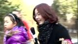 综合类《2013年浙江嘉兴市体彩中心迎新登高健身活动报道》