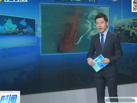 重庆客船在长江中游剧烈颠簸后沉没 正紧急搜救截图