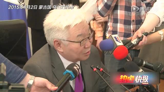 中国公民在蒙古受极端组织攻击侮辱 蒙方道歉截图