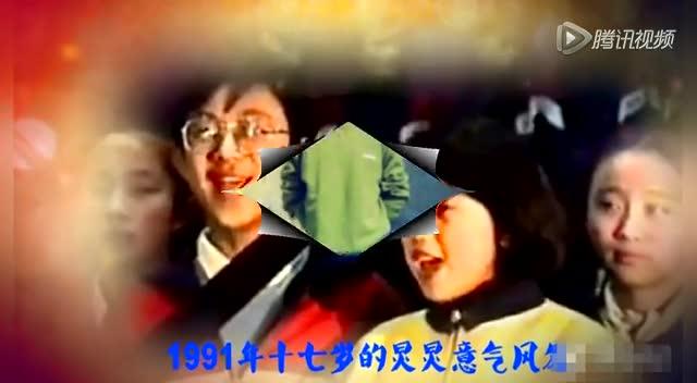 快乐家族曝青涩照 谢娜撞脸巩俐 吴昕海涛很像截图