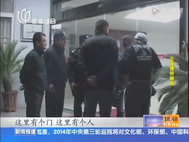 上海公安夜间治安整治 闵行一赌钱窝点被端截图