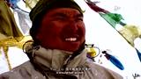 中国体育微视频展播活动 纪实类作品《沿路向西》