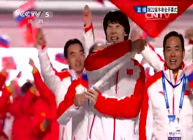 冬奥会开幕式中国代表团入场 习主席挥手致意截图