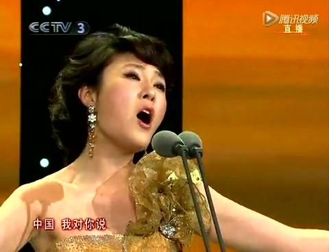 张曙光情妇罗菲2010年青歌赛参赛视频截图