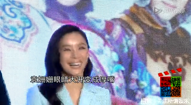 【所谓娱乐】杨幂袁姗姗大学合照曝光