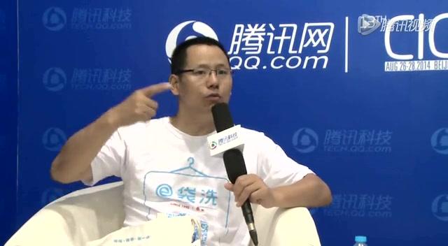 张荣耀  荣昌服务董事长截图