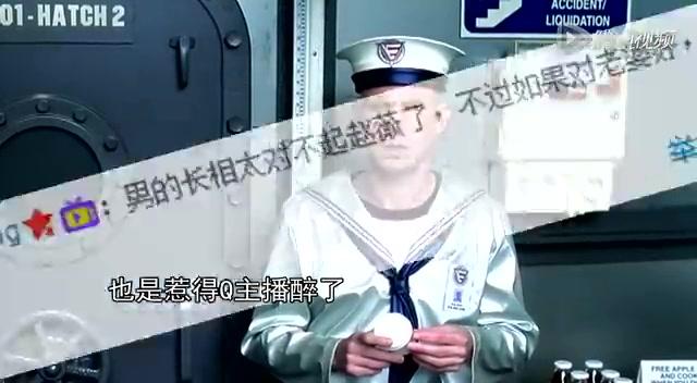 赵薇黄有龙夫妻晒甜蜜 网友吐槽惹人醉截图