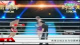 视频:中美拳王争霸第二场 雷鹏辉vs约瑟夫