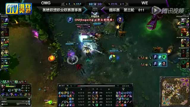 【LPL夏季赛】精彩镜头集锦第三比赛日(下)