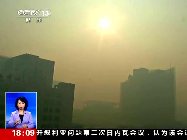 华北及黄淮多地遇雾霾 中央气象台发黄色预警截图