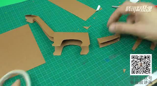 手工恐龙制作方法简单