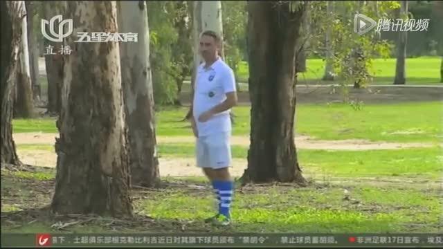 视频:不用球杆打高球 足球高尔夫欧洲杯落幕
