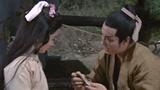 《追魂镖》(1968)