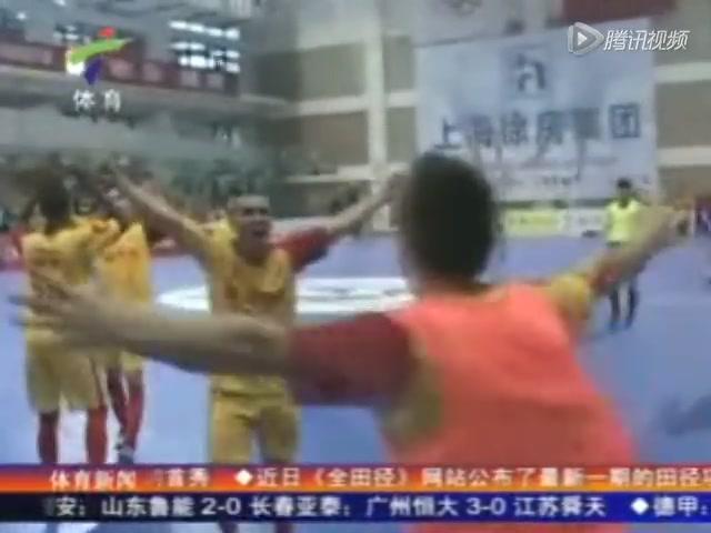视频:深圳铁狼提前3轮夺冠 卫冕五甲冠军