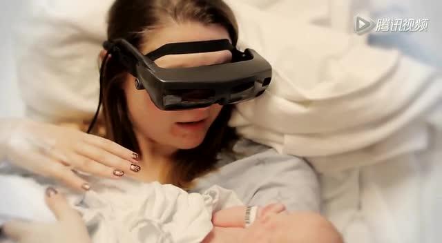 盲人母亲借助高科技眼镜 首次见到新生宝宝截图