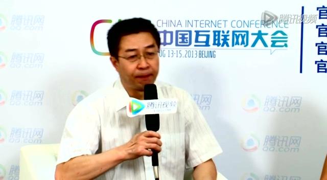 专访阿里巴巴集团副总裁梁春晓截图