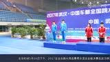 视频:跳水男女混合决赛 北京小妞夺冠卖萌
