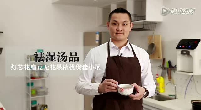潮汕大厨都推荐的祛湿汤品,你喝了吗截图