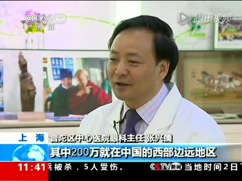 妙手仁心深圳肖传国医院肖传国教授