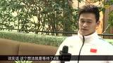 孙杨:仍冲刺世界纪录 年轻人里李冰洁最出彩