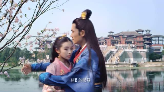 《彼岸》电视剧《兰陵王妃》主题曲