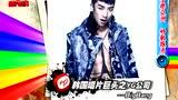 日韩群星 - YG公司2 音乐亚洲好歌推荐w21