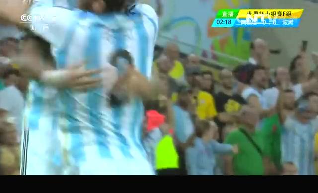 【波黑集锦】阿根廷2-1波黑 伊比舍维奇建功截图