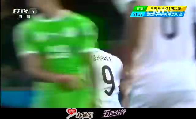 【射门】加时赛伊始德国打破僵局 许尔勒脚跟射门截图