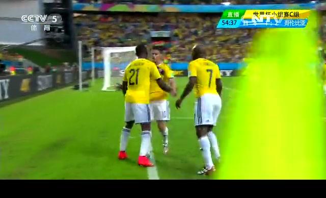【哥伦比亚集锦】 日本1-4哥伦比亚 进攻犀利截图