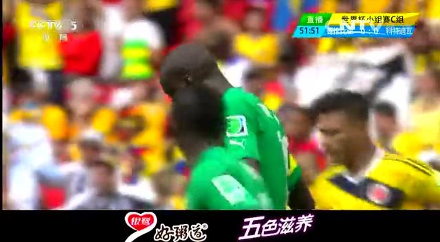 全场集锦:哥伦比亚2-1科特迪瓦 热尔维尼奥建功截图
