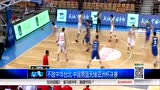 视频:中国国奥不敌中华台北 无缘亚洲杯决赛