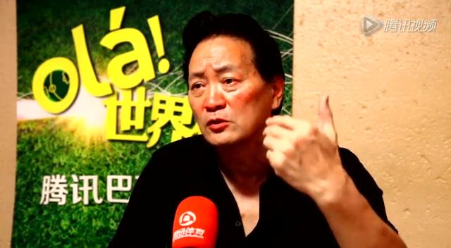 专访朱广沪:葡萄牙大败很意外截图