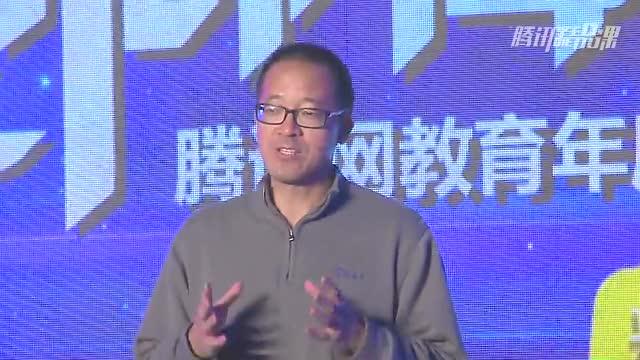 俞敏洪:互联网时代的教育的4个趋势