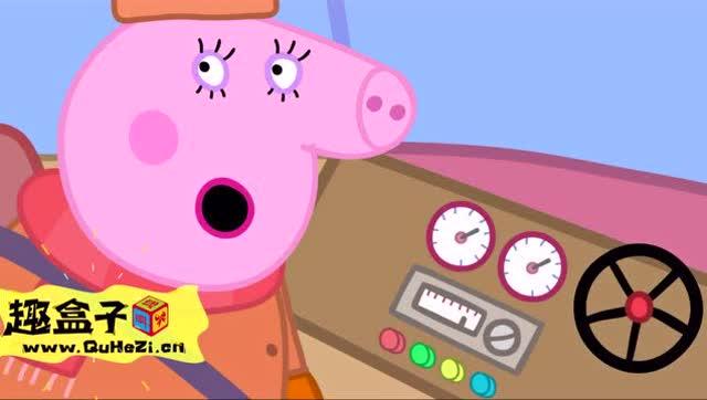 小猪佩奇,粉红猪小妹-季节游戏