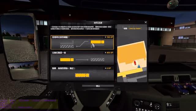 欧卡2解说倒车卸货合辑