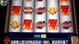 天才发现老虎机漏洞,在赌场通过老虎机赚的盆满钵满,令赌场崩溃
