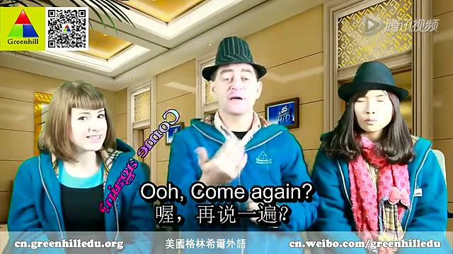J博士美语:中英文交流