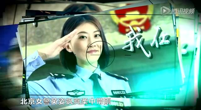 新闻晚8点:风流韦小宝或为扬州代言 警察蜀黍流行拍大片海报截图